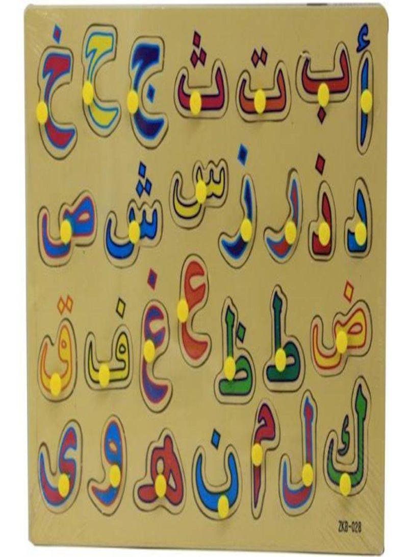 Kids Wooden Peg Puzzles Alphabet Puzzles Shapes Knob Board, Learning Jigsaw, Preschool Gift, Educational, Developmental Toys