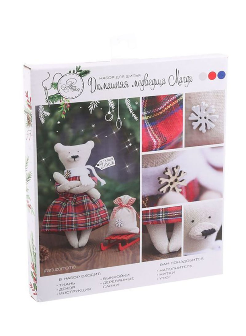 Sewing Kit Tilda Dolls Home Bear Magda Sewing Accessories Multicolour