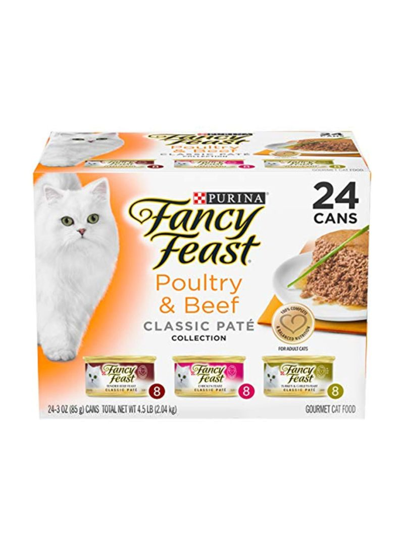 Poultry And Beef Classic Plate Collection Brown 85 g