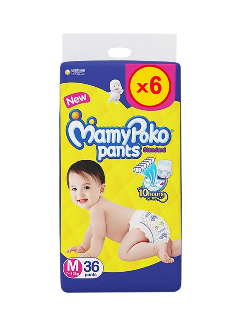 Standard Pant Style Diapers, Medium, 7-12kg, 36 Count