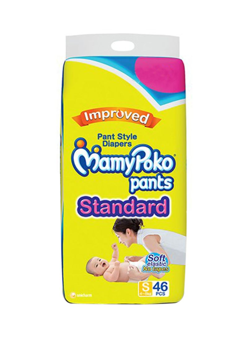 Standard Pant Style Diapers, Small, 4-8kg, 46 Count