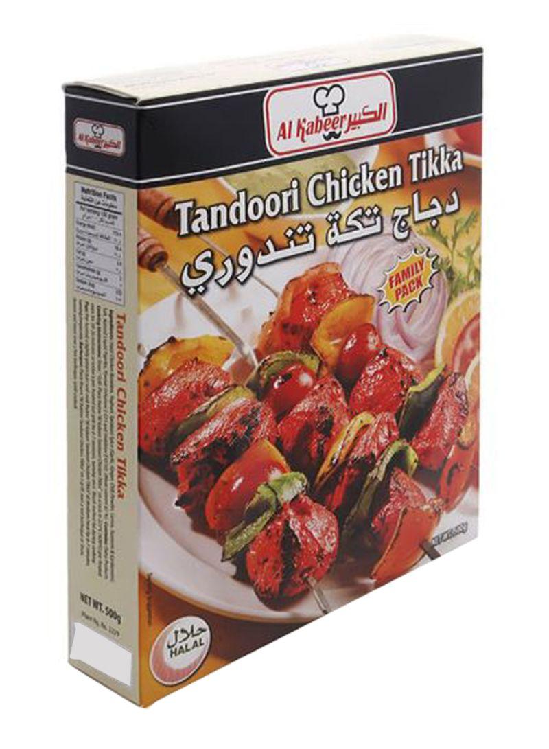 Tandoori Chicken Tikka 500 g