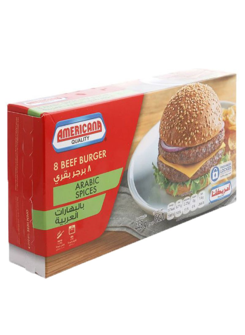 Arabic Spices Flavored Beef Burger 448 g Pack of 8