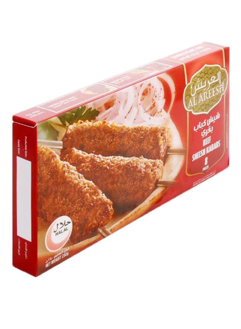 Beef Sheesh Kabab 280 g Pack of 8