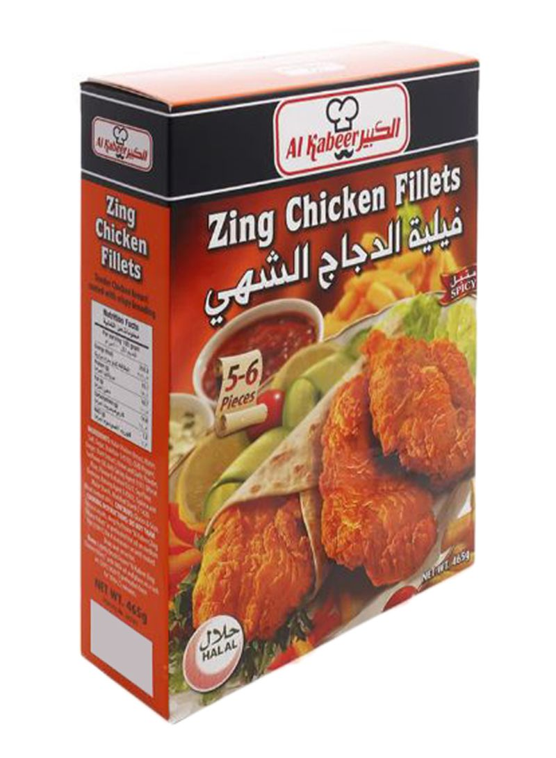 Zing Chicken Fillets 465 g