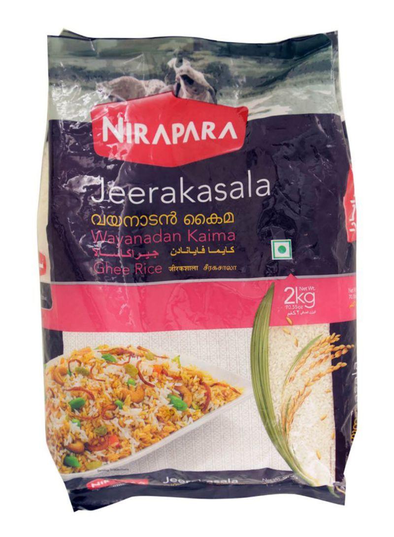 Jeerakasala Ghee Rice 2 kg