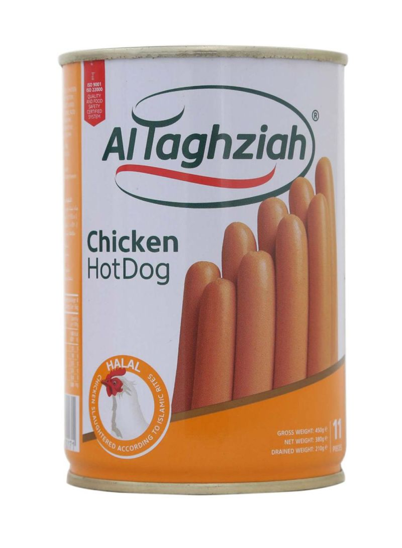 AL Taghziah Chicken Hotdog 210 g