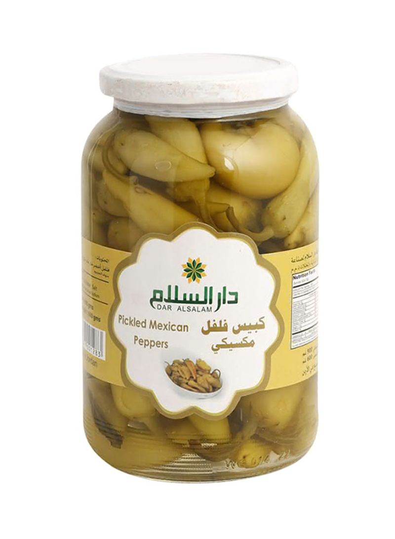 Alsalam Pickled Mexican Peppers 600 g