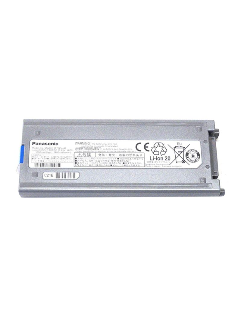Panasonic Laptop Replacement Battery Silver