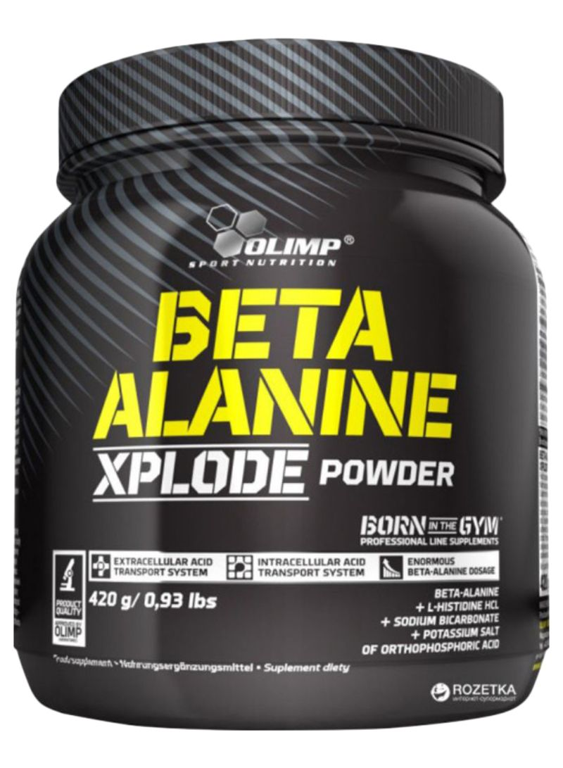 Sport Nutrition Beta-Alanin Xplod Powder