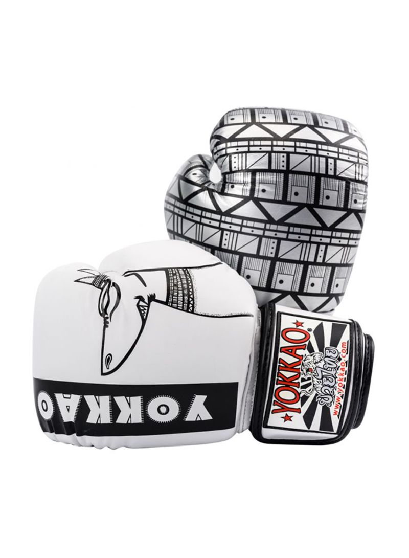 Anubis Boxing Gloves 16 ounce