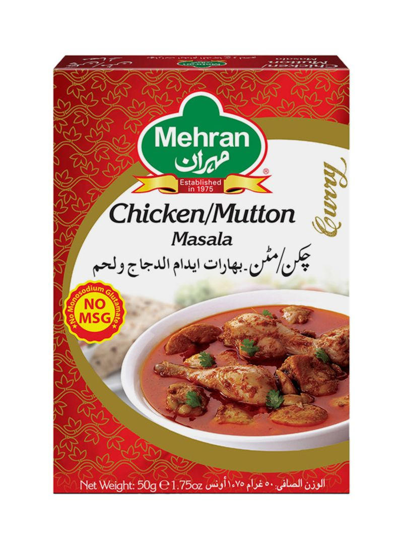 Chicken And Mutton Masala 50 g