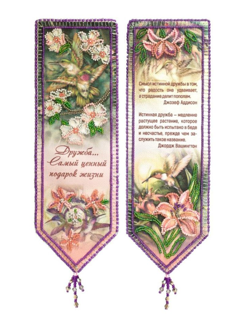 2-Piece Threads Of Friendship Bookmark Set Multicolour