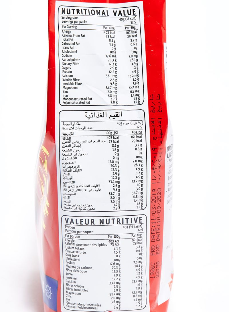 Cereal 500 g
